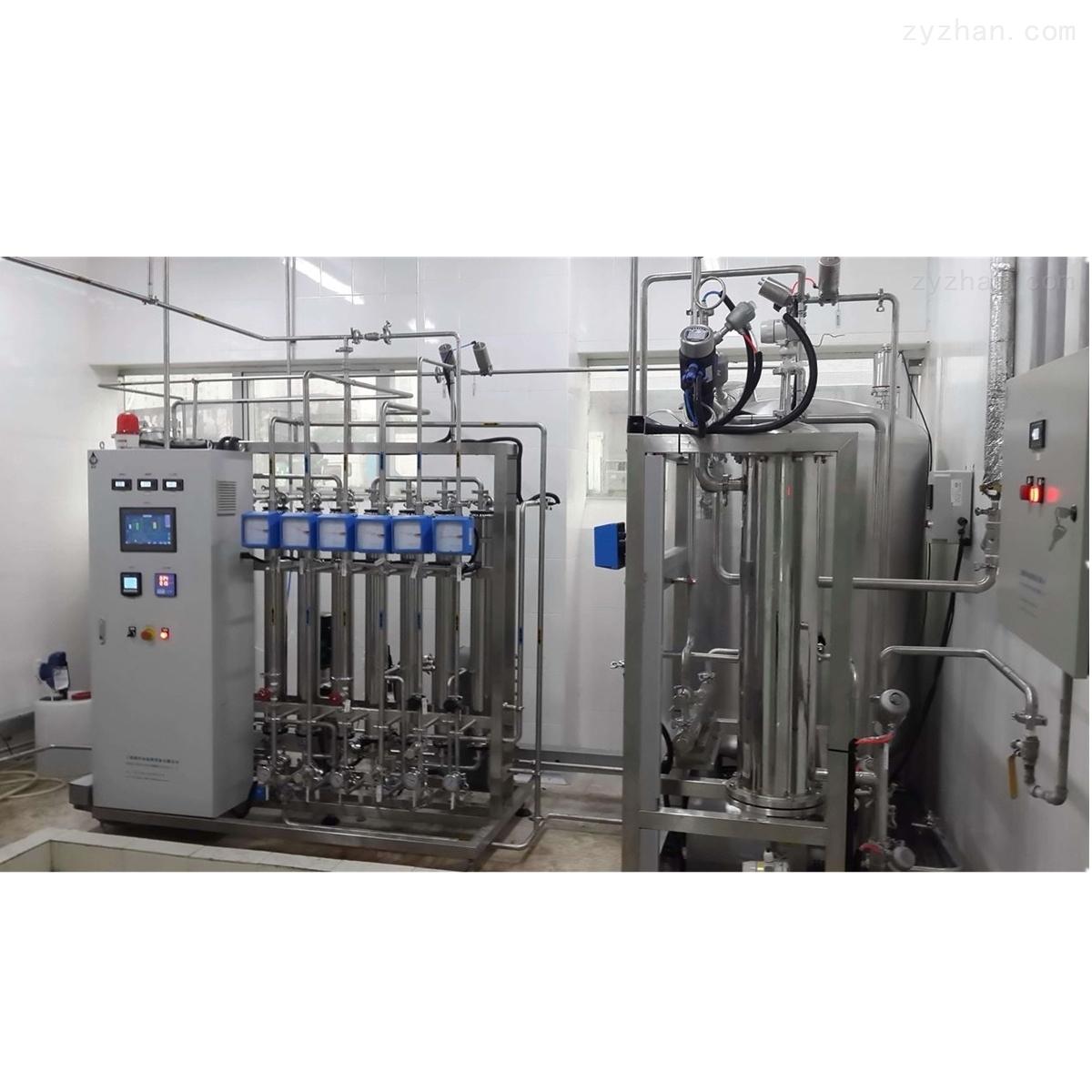 诊断试剂纯化水设备