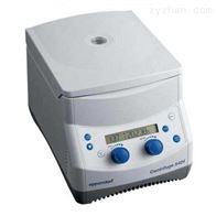 5424R小型台式高速冷冻离心机