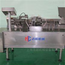 HCAFJ-50安瓿拉丝针剂灌装设备