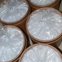 氟比洛芬原料藥現貨專供