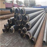 DN600直埋式聚氨酯防腐热水供暖保温管道