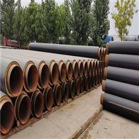 DN600聚氨酯预制埋地式防腐供水保温管