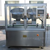 HCSL片劑顆粒灌裝計數機