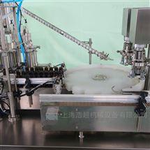 新大劑量口服液灌裝生產線