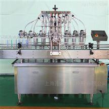 HCL20-70八头液体灌装旋轧盖机