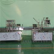 離子抑菌水噴霧劑灌裝機