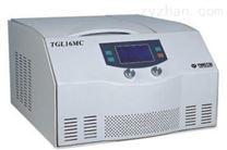 TGL16MC台式高速冷冻离心机