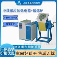 中频感应加热设备电源中频倾倒式熔炼炉