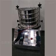 迷你实验室电动筛分机
