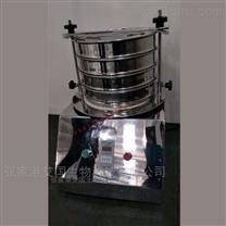 迷你實驗室電動篩分機