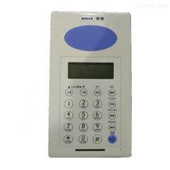 MT-616S密朗洁净电话