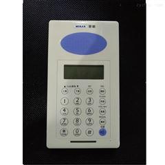 MT-616S洁净室电话