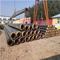 管径325聚氨酯预制直埋热水输送保温管