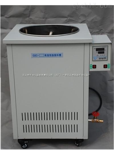 智能超级恒温水槽的功率是多少