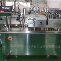 2-50ml西林瓶灌装机
