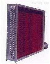 UII型空氣換熱器