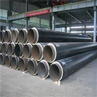 管径273聚氨酯地埋式防腐供暖保温管道