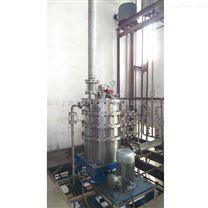 供應甲醇回收塔