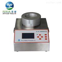 廠家直銷浮遊菌采樣器FKC-III