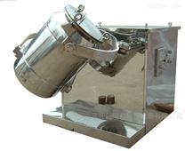 實驗室小型三維混合機