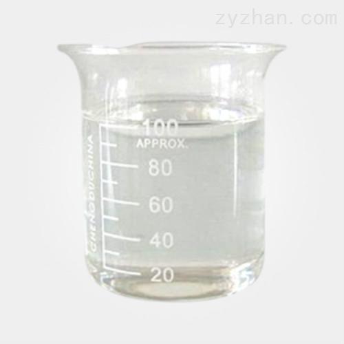 胡莫柳酯  118-56-9