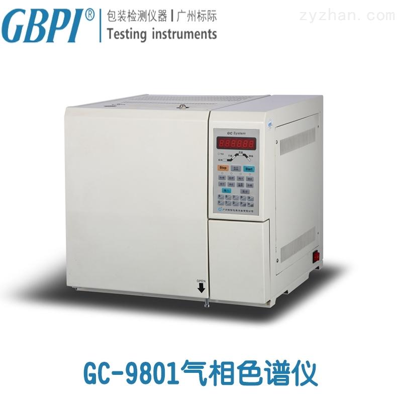 溶剂残留|气味|油墨|包装印刷气相色谱仪