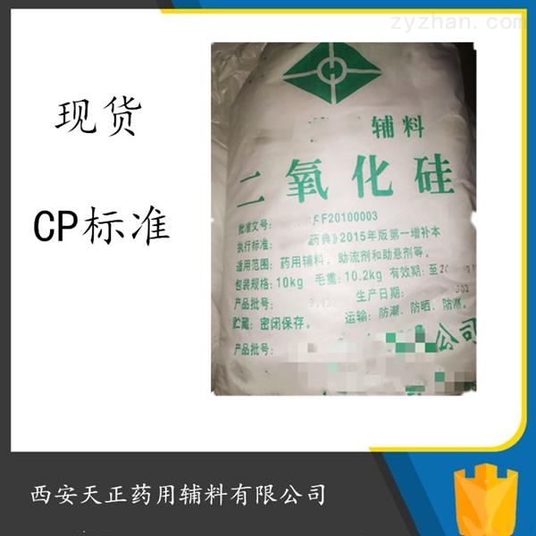 药用级辅料羟丙甲纤维素k4m 药典20标准