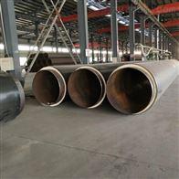 管径529*8聚氨酯直埋式防腐供水保温管