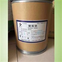 藥用級糖精鈉醫用級添加劑正規GMP廠家