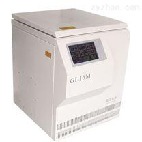 立式高速冷冻离心机GL16M/GL16MR