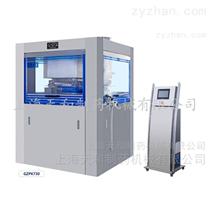 上海天和GZPK730系列高速壓片機