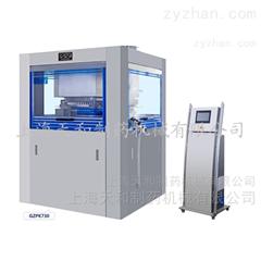 上海天和GZPK730系列高速压片机