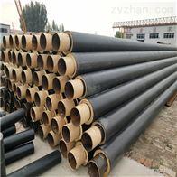 管径219聚氨酯地埋热水防腐发泡保温管