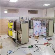 中小學實驗室廢水設備處理單元