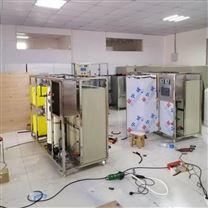 MBR膜生物反應器廢水處理設備