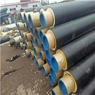 DN500聚氨酯预制直埋式防腐供热保温管