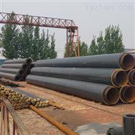 219*6聚氨酯钢套钢预制保温管