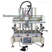 四平市指甲剪丝印机打火机广告丝网印刷机