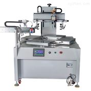 滁州市紙箱絲印機紙板絲網印刷機木板網印機