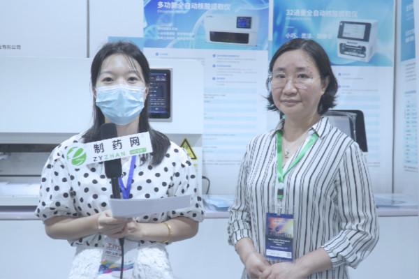 医脉赛总经理李莉博士:详解纳米磁性微球技术在生物医药领域的应用