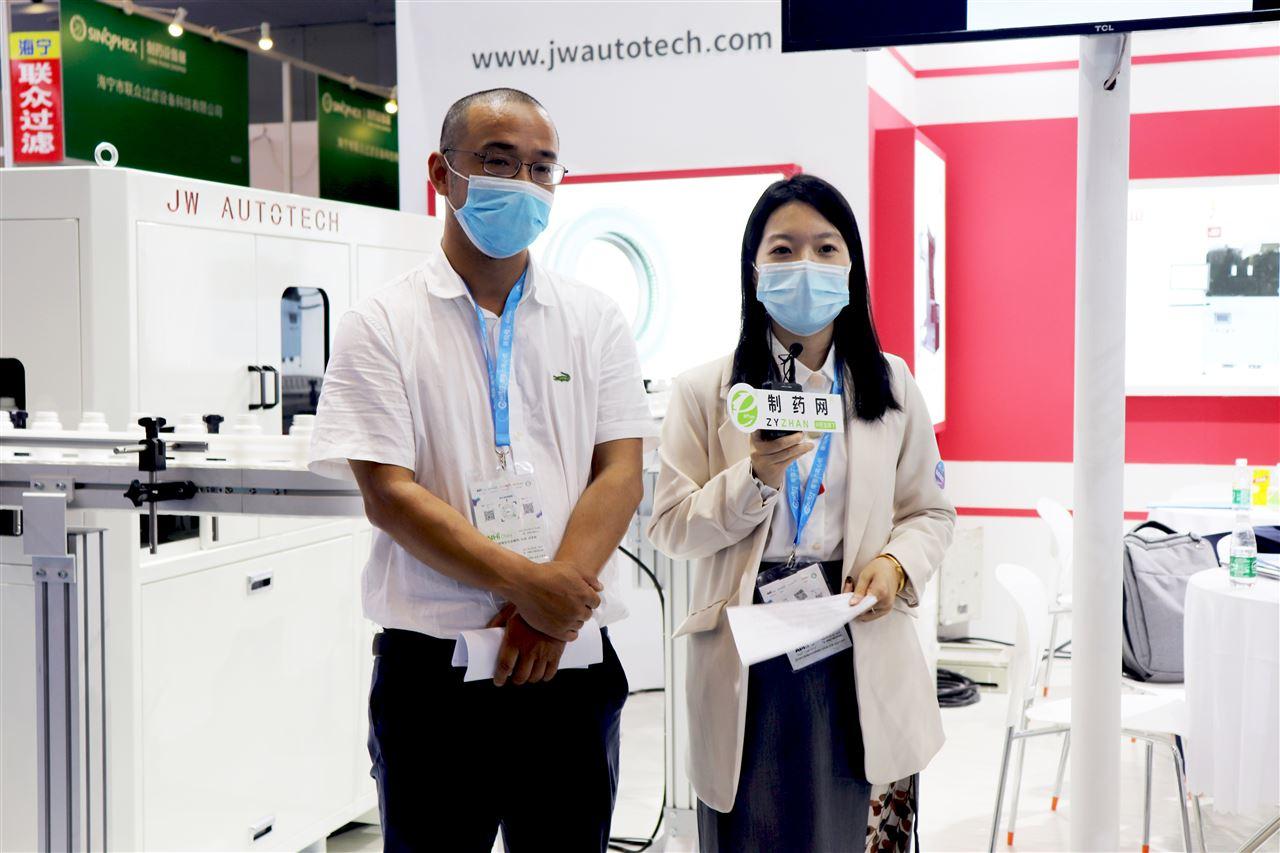上海洁玮总经理周玮铭:力争代替进口产品,为中国自动化产业贡献力量