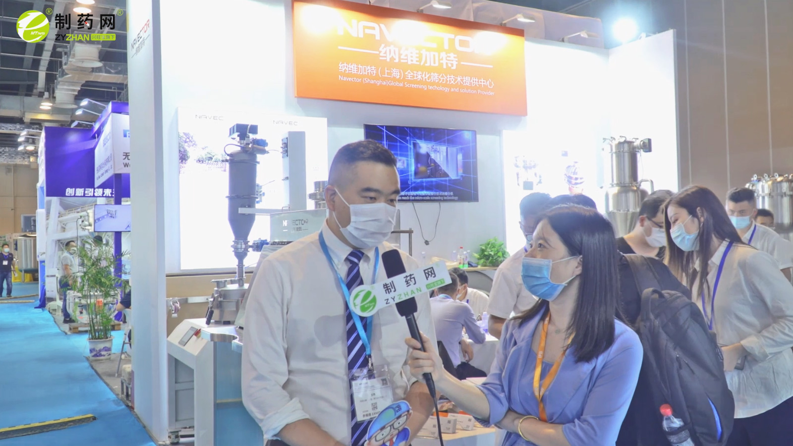 納維加特王丹:直擊醫藥領域篩分痛點