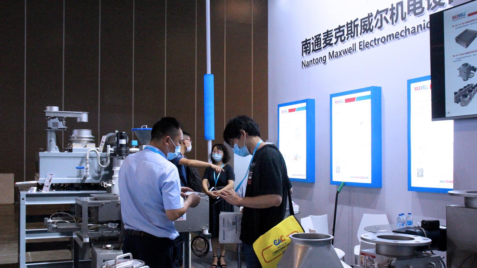 nan通麦克斯威尔成功参加IPB 2020上海粉体展