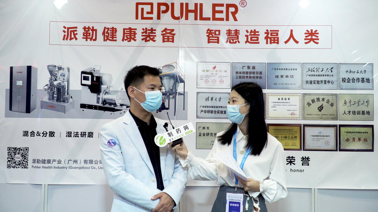 专访派勒健康产业(广州)有限公司常务副总经理严思德