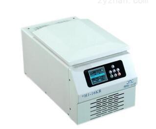1-16R高速冷冻离心机