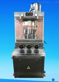 糖果压转式压片机