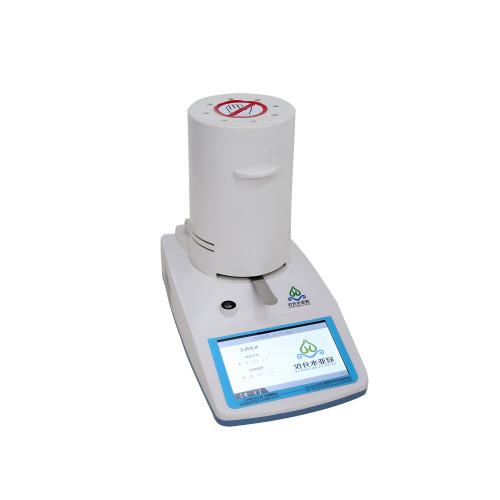 大米水分测定仪