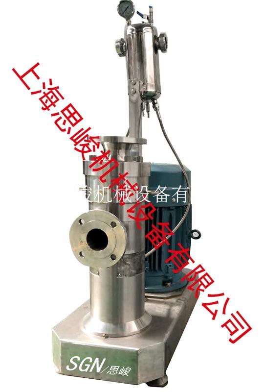 氢氧化铝分散机