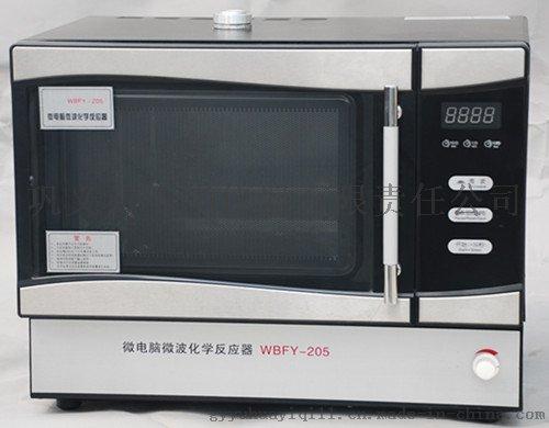 微波化学反应器 微波功率连续可调科学实用42515282