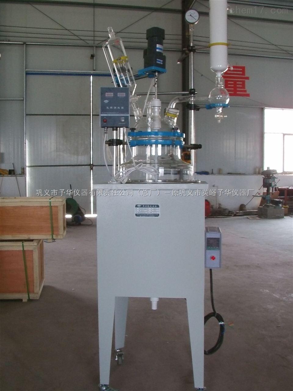 100L单层玻璃反应釜  张经理15639775586  :860574863